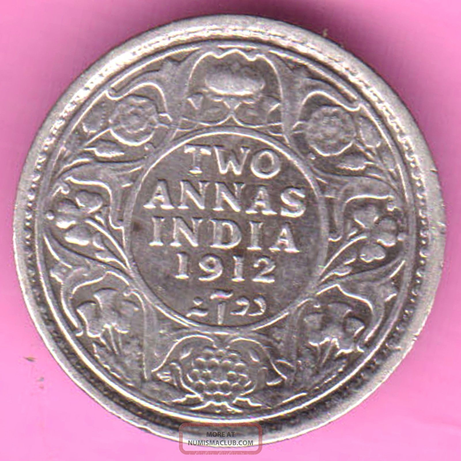 British India - 1912 - Two Annas - King George V - Rarest Silver Coin - 46 India photo