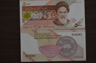 Iran,  5 X 5000 (5,  000) Rials,  Nd (2017),  P -,  Unc Khomeini Design photo