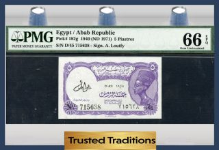 Tt Pk 182g 1940 Egypt Arab Republic 5 Piastres Pmg 66 Epq Gem Pop 6 None Finer photo
