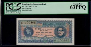 Bangladesh 10 Taka (1972) Pick 8a Pcgs Unc 63 Ppq. photo