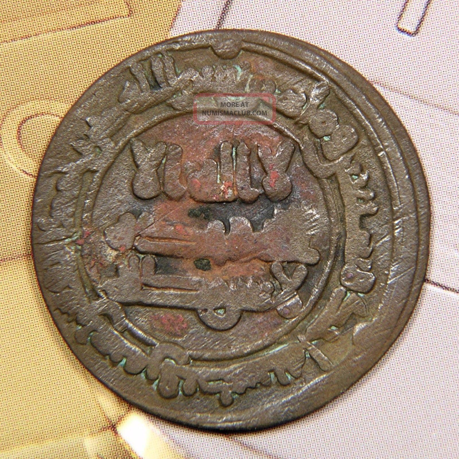 Samanids سامانیان,  Nasr B.  Ahmad,  864 - 892,  Ae Fals,  Samarqand سمرقند Ah 271.  R Coins: Medieval photo