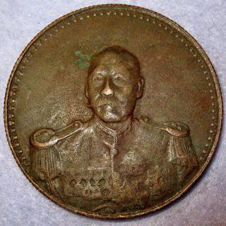 Copper Pattern Dollar Cao Kun Bribing President 1923 Commemorative Republic Chin photo