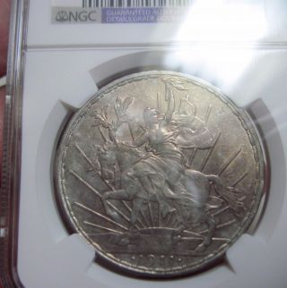 1911 (mexico) 1 Peso (silver) Caballito (long Ray Variety) - - Au Details - - Ngc - - photo