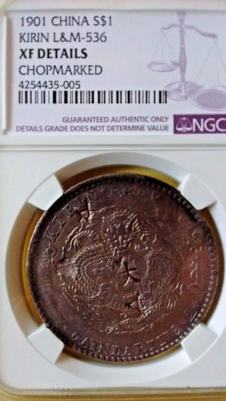 China 1901 Kirin Dragon Dollar (yen),  L&m 536,  Silver Coin Ngc Xf Details Rare photo
