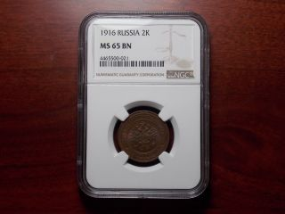 1916 Russia 2 Kopeck Copper Coin Ngc Ms - 65 photo