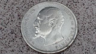 Bulgarian Silver Coin 2 Leva Since 1912 King Ferdinand I photo