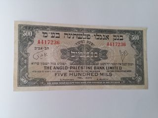 Israel - Anglo Palestine Bank 500 Mil 1948 photo
