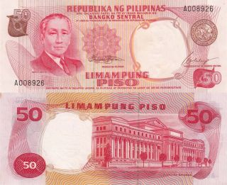 Philippines 50 Pesos (nd/1969) - Osmena/legislative Building/p146a Unc photo