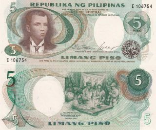 Philippines 5 Piso (nd/1969) - Bonifacio/katipuna Society/p143a Unc photo