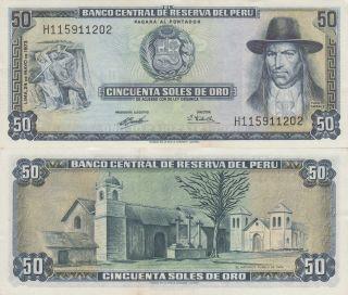 Peru 50 Soles De Oro (24.  5.  1973) - Tupac Amaru/tinta,  Peru/p101c Unc photo