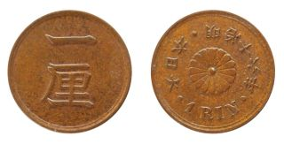Japan 1 Rin Coin 1/1000 Yen 1883 Meiji 16 Au/unc Small Copper 4 photo