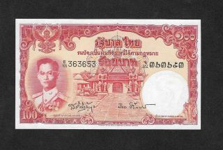 Thailand Siam 100 Thai Baht 1953 Issue P - 78d.  4 Uncirculated 653 photo