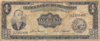 Philippines 1 Peso 1949 Series Jz Circulated Banknote Mx1116sf photo