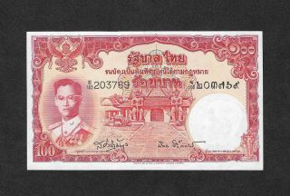 Thailand Siam 100 Thai Baht 1953 Issue P - 78d.  4 Uncirculated 769 photo