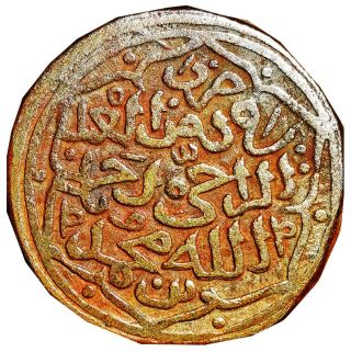 India - Delhi Sultan - Muhammad Tughluq - 1 Tanka - Ah 727 - 742 - Rare Coin Js33 photo