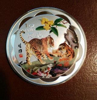 Chinese Lunar Zodiac Colored 1 Oz Silver Coin - Year Of The Tiger photo