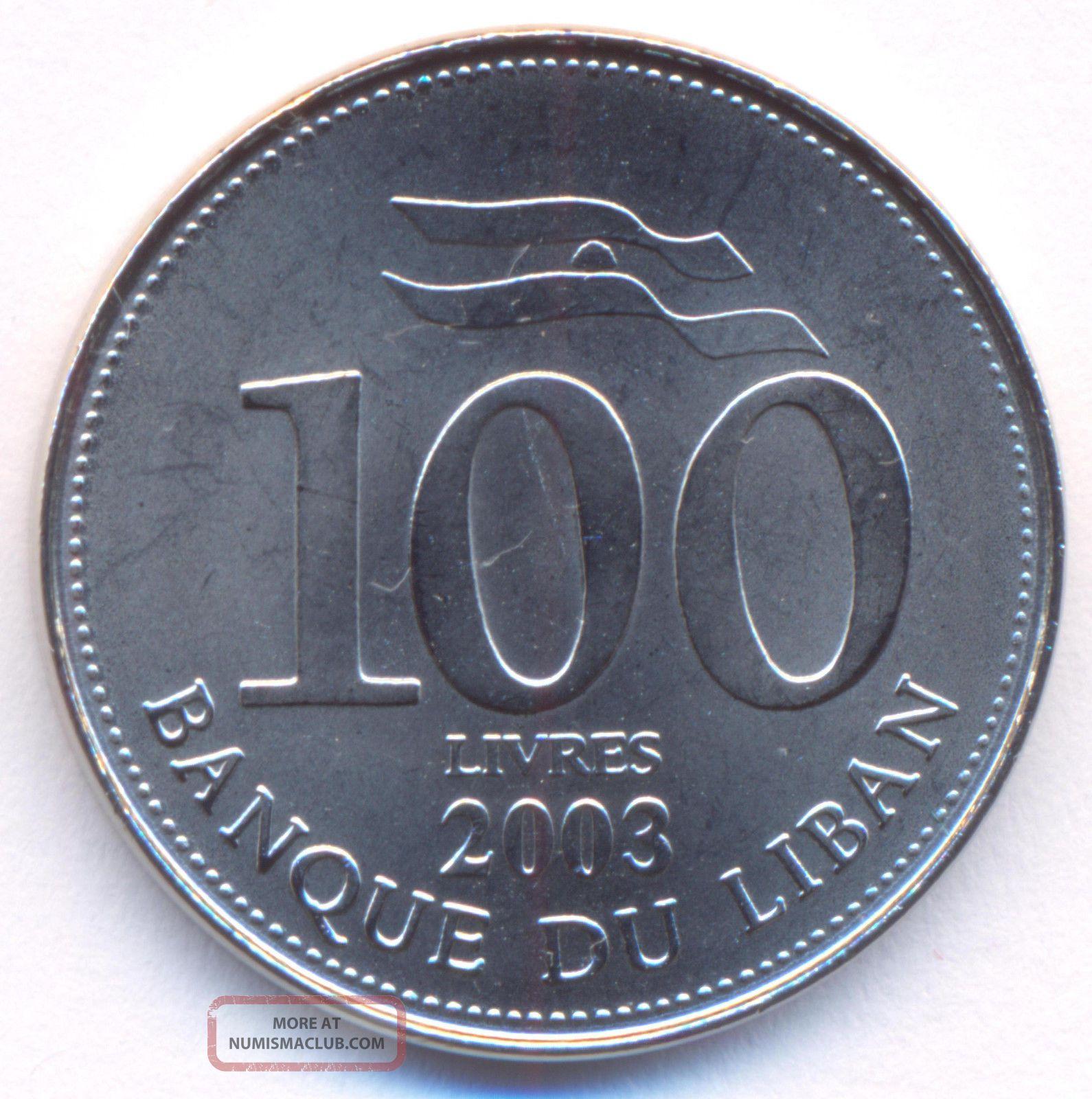 Lebanon,  100 Livres,  A.  D.  2003,  Uncirculated Lebanon photo