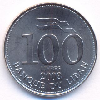 Lebanon,  100 Livres,  A.  D.  2003,  Uncirculated photo