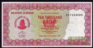 Zimbabwe P.  22d Bc Prefix 1.  12.  2003/31.  12.  2004 $10000 - Unc S C A R C E photo