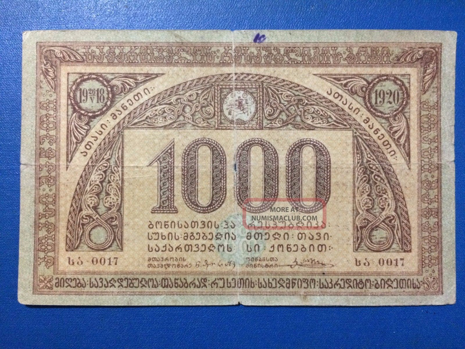 Banknote 1000 Rubles 1920,  G - Vg,  Georgia,  Russia,  Civil War Europe photo