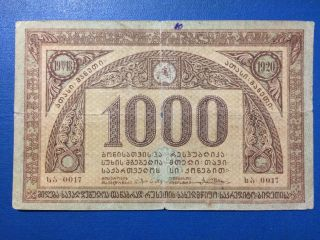Banknote 1000 Rubles 1920,  G - Vg,  Georgia,  Russia,  Civil War photo