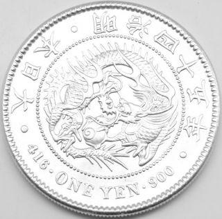 Japan Silver Coin 1yen