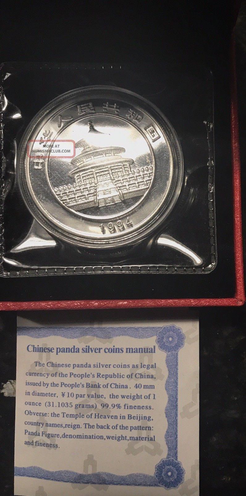 1994 China Prc 10 Yuan Panda Silver Bu Brilliant Uncirculated 1 Oz Coin.  Co China photo