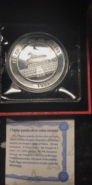 1994 China Prc 10 Yuan Panda Silver Bu Brilliant Uncirculated 1 Oz Coin.  Co photo