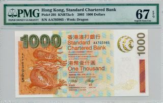 Standard Chartered Bank Hong Kong $1000 2003 Prefix Aa Pmg 67epq photo