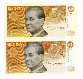 Estonia … P - 71a - B … 50 Krooni … 1991 - 1992 … Unc Low Serial Aa - Bb. photo