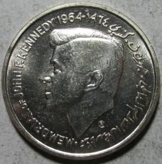 Sharjah,  5 Rupees,  Ah1383,  Proof,  John F.  Kennedy, .  5787 Ounce Silver photo