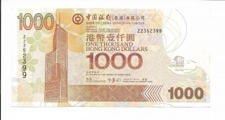 Bank Of China - $1000,  2006.  Prefix Zz (replacement).  Unc With Corner Creased. photo