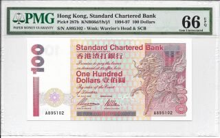Standard Chartered Bank - $100,  1st July 1997.  Prefix A.  Pmg 66epq.  Rare Date. photo