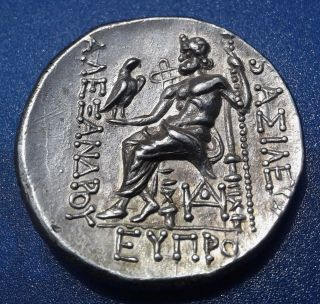 Alexander The Great.  Rare Issue Tetradrachm.  Exquisite Ancient Greek Silver Coin photo