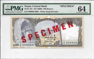 Nepal,  Central Bank - 500 Rupees,  Nd (2000).  Specimen.  Pmg 64. photo