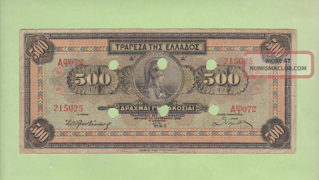 Greece 1932 500 Drachma Cancellend ΑΚΥΡΟΝ  ΕΝ Kalamais  Rare Circulated Europe photo