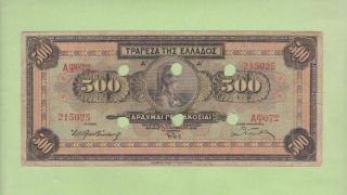 Greece 1932 500 Drachma Cancellend ΑΚΥΡΟΝ  ΕΝ Kalamais  Rare Circulated photo