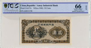 Amoy Industrial Bank China 20 Cents Nd (1940) Low No.  001215 Pcgs 66opq photo