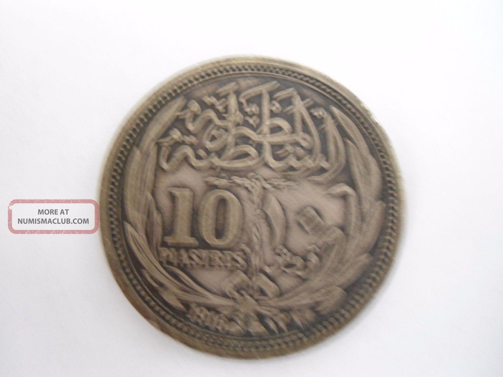 1916 10 Piastres Silver Egypt Egypt photo