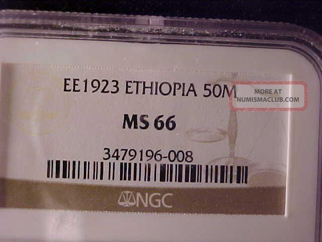 Ethiopia 50 M,  Ee 1923 Ngc Ms 66, Africa photo