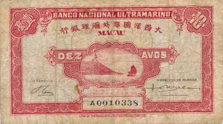 Banco Nacional Ultramarino Macau 10 Avos 1946 Good Vf photo
