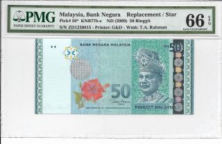 Malaysia,  Bank Negara - 50 Ringgit,  Nd (2009).  Replacement / Star.  Pmg 66epq. photo