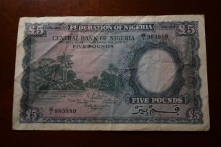 Nigeria Banknote 5 Pounds 1958 P5 photo