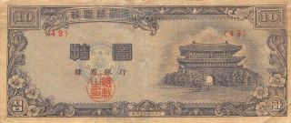 Korea 10 Hwan 4286/1953 P 16 Block {49} Circulated Banknote Mxa5el photo