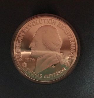1976 Thomas Jefferson Silver Bicentennial Medal Us In Case photo