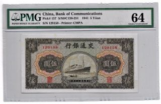 China 5 Yuans 1941 Bank Of Communications Pmg64 Unc photo