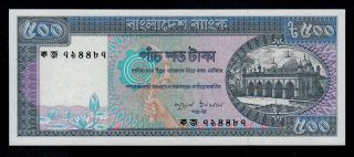 Bangladesh 500 Taka (1982) Pick 30a W/h Unc. photo
