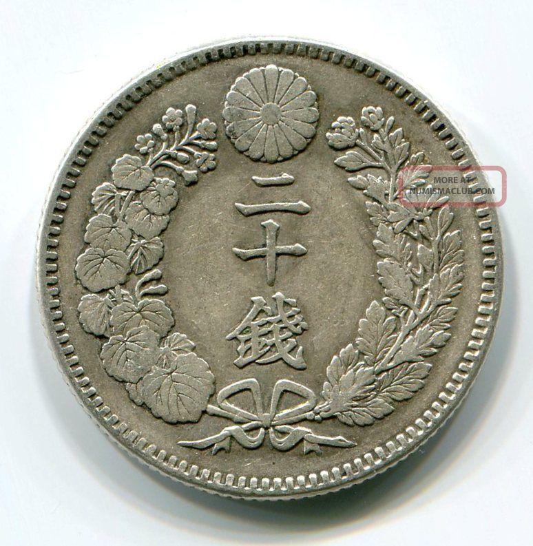 Silver Dragon 20 Sen Japan Old Coin 006 (1896 Meiji29) Asia photo