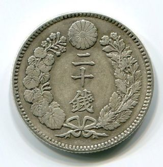 Silver Dragon 20 Sen Japan Old Coin 006 (1896 Meiji29) photo