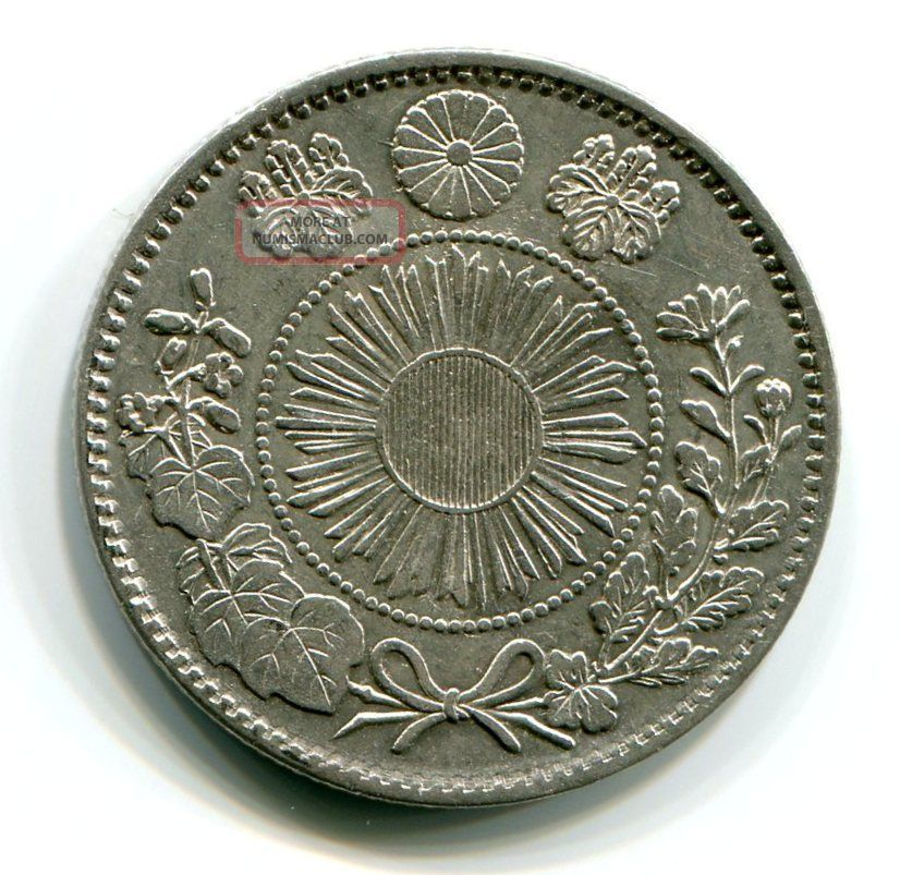 Silver Rising Sun Dragon 20 Sen Japan Old Coin (1870 Meiji3) 006 Japan photo